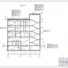 Проектные решения производственного здания