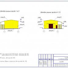 Проект холодного склада. Цветовое решение фасада