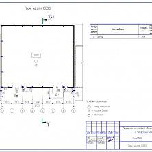 Проект склада. План этажа