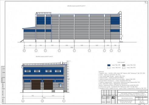 Проект склада готовой продукции (холодильник). Цветовое решение фасадов