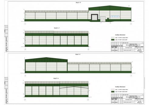 Проект овощехранилища вместимостью 3000 тонн. Цветовое решение фасадов