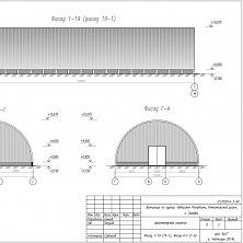 Проект овощехранилища: архитектурное решение фасада здания