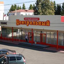 Торговый комплекс сдан заказчику и успешно эксплуатируется.
