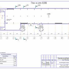 Проект реконструкции склада - план первого этажа