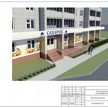 Фасад здания проектируемого магазина (Первый вариант входной группы)