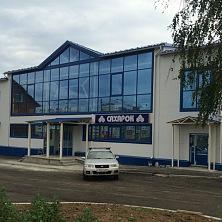 """Магазин """"Сахарок"""" вместе с кафе на 100 посадочных мест сданы заказчику и успешно эксплуатируются"""