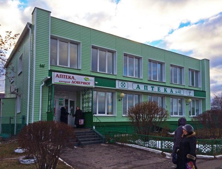 Аптека после реконструкции здания начала свою работу