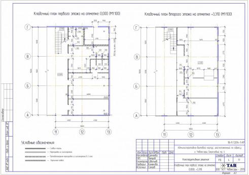 Проект административно-бытового корпуса для существующего склада. Кладочный план первого этажа