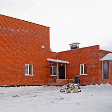 Общий вид здания ремонтного цеха и административно-бытового корпуса