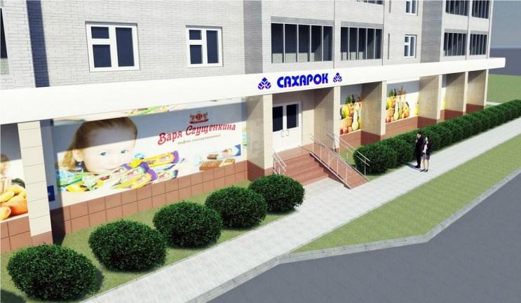 Проект реконструкции магазина с прилегающей территорией