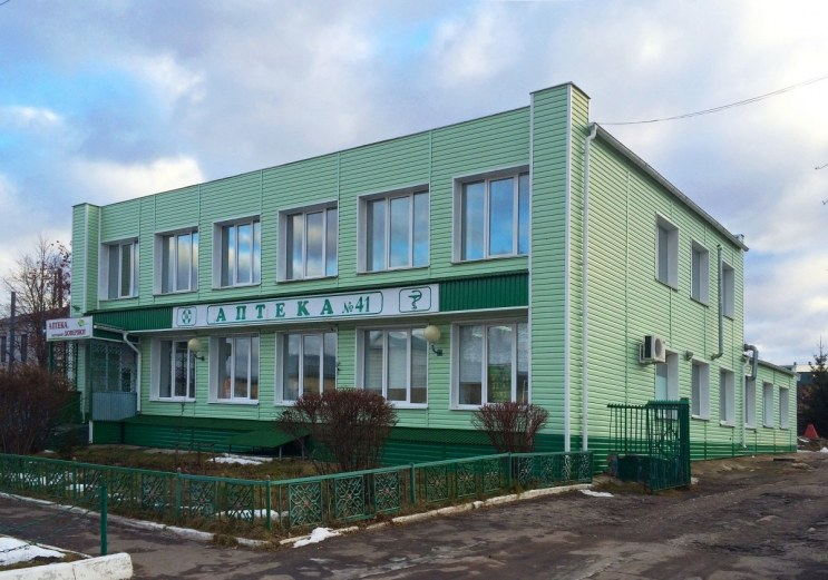 Здание аптеки после реконструкции