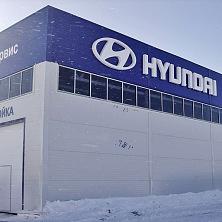 Автосервис Hyundai введен в эксплуатацию