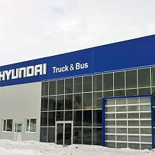 Передний фасад построенного сервисного центра