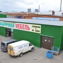 Торгово-складской комплекс «Чувашгосснаб»: Склад 300 кв.м.