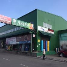 Теплый склад с торговыми и офисными помещениями «Хозторг»