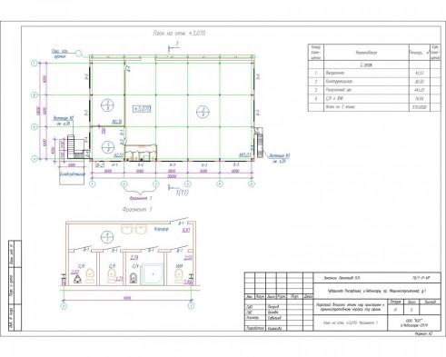 Проект надстроя склада из металлических конструкций. План на отметке +3,070