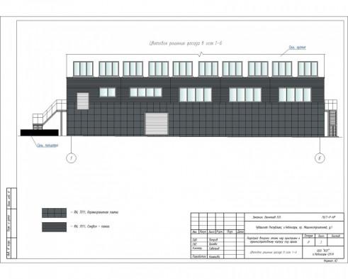 Проект надстроя склада из металлических конструкций. Цветовое решение