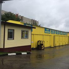 Торгово-складской комплекс «Чувашгосснаб»:Холодный склад 400кв.м