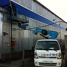 Автовышка Dasan арендована компанией ОАО «ЧувашТоргТехника». Идет установка технологического оборудования для складского помещения