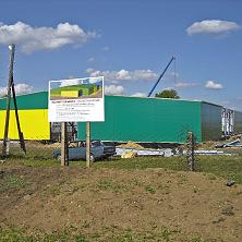 Завершаются работы по строительству овощехранилища. Все идет согласно проекту
