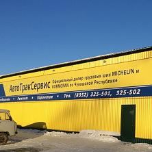 Заказчик использует склад для хранения и ремонта техники