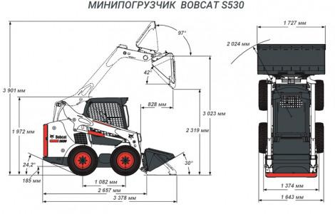 Минипогрузчик Bobcat S530 - габаритные размеры и эксплуатационные характеристики