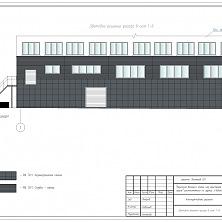 Проект надстройки промышленного здания: цветовое решение фасада