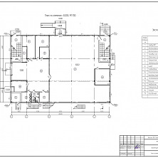 Проект магазина и кафе. План первого этажа
