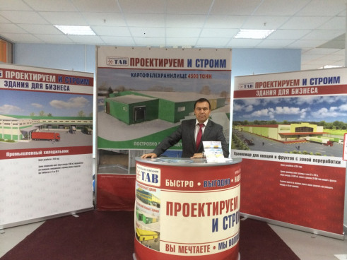 Василий Антонов - генеральный директор Строительной компании ТАВ